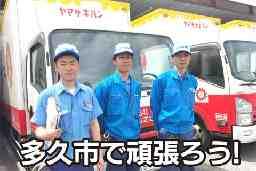 山崎製パン株式会社 福岡工場 佐賀営業所