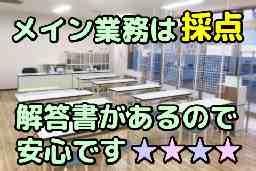 KUMON 公文式 兵庫北1丁目教室