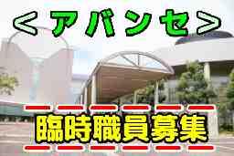 (公財)佐賀県女性と生涯学習財団