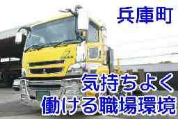 株式会社 ソクト運輸