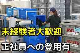 日承工業株式会社 九州事業所