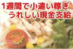 プライムデリカ(株) 佐賀工場