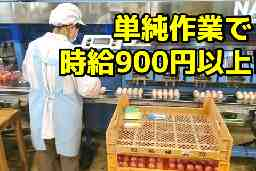 肥前糧食株式会社