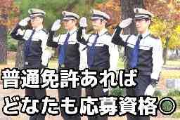 富士警備保障株式会社