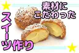 ㈱中村(ecobito(えこびと))