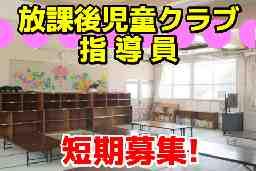 佐賀市役所 子育て総務課