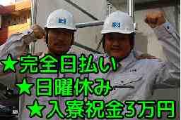 エスアール工業 株式会社