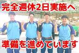 久留米運送株式会社 福岡インター支店