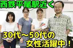 日本色紙株式会社