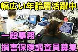 株式会社東京データキャリ