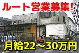 大塚産業株式会社