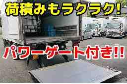 株式会社 八尋(ヤヒロ)物産