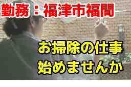 株式会社 九州ビルサービス福岡