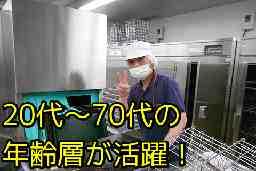 日本労働者協同組合センター事業団