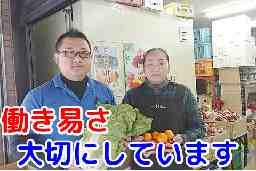 有限会社 中山商店