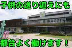 大栄青果株式会社