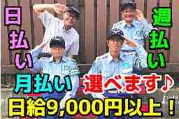 福岡ジヤックス警備保障 有限会社