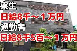 株式会社新日本工業