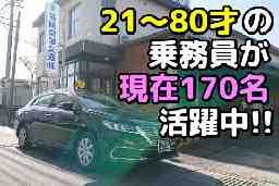 福岡南国交通株式会社