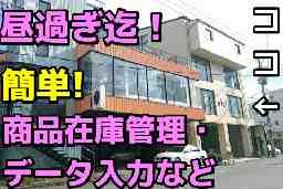 株式会社 ニキ