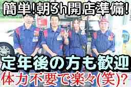 加藤石油(株) セルフ日出SS