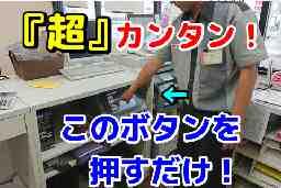 東九州アポロ㈱ スーパーセルフ東大分SS