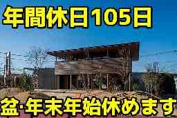R+house大分西店 ㈱LHアーキテクチャ