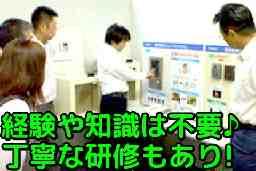 東福互光㈱ 大分営業所