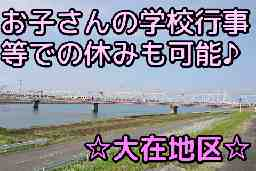 (有)東京運送