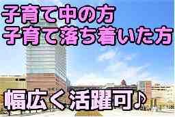 株式会社JR大分シティ