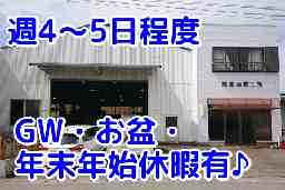 株式会社 宮地鐵工所