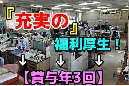 朝日工業株式会社