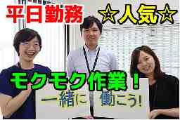 株式会社 NTTデータ・ビーンサービス