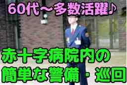 日本不動産管理㈱ 大分支社