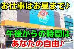 HIヒロセ スーパーコンボ明野店