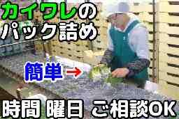 ㈲植木農園