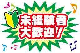 ㈱エコシステム 北九州支店
