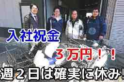 朝日新聞北九販売株式会社