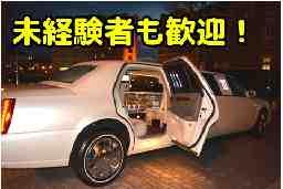 (有)北九州霊柩自動車