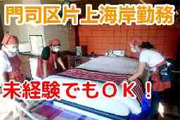 HOTEL 802