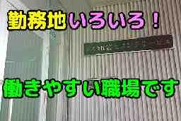 ㈱富士メンテサービス