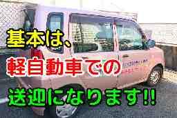 北九州市 ドライバー バイト