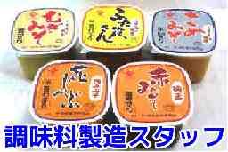 株式会社 米村常次郎商店