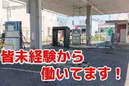 ㈱Misumi 清水オートガスSS