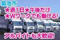 熊本ダイキュー運輸株式会社