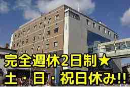 熊本市医師会ヘルスケアセンター