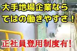 熊本製粉ロジスティクス株式会社