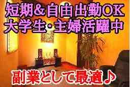 アンジェリーナ(南熊本店・銀座通り店)