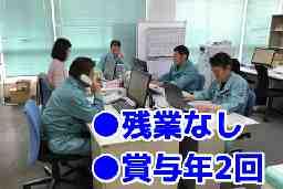 ㈱エヌ・エス・シー 熊本サービスショップ