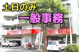 minimini FC熊本(㈱豊栄商事)